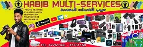 Nouakchott Business Center