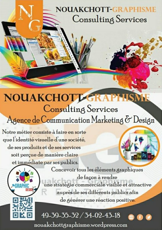 Nouakchott Business Center